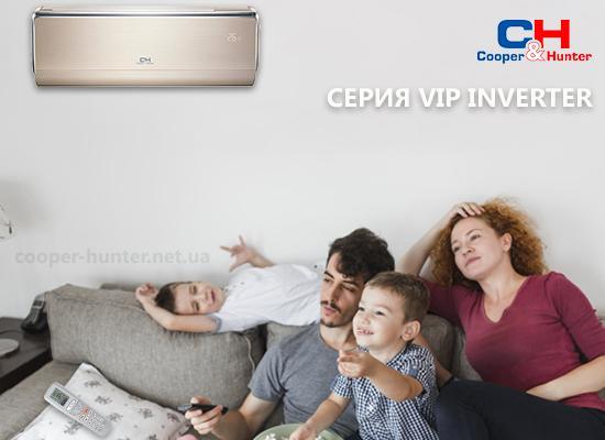Изображение кондиционера Cooper&Hunter серии Vip Inverter в интерьере