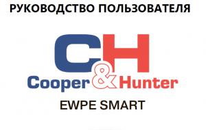 Руководство пользователя по настройке Wi-Fi в кондиционерах Cooper&Hunter